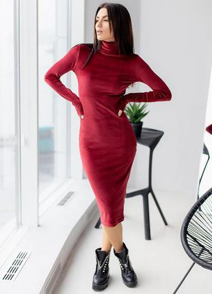 Яркое велюровое платье винного цвета, платье гольф, жіноча бархатна сукня з рукавом