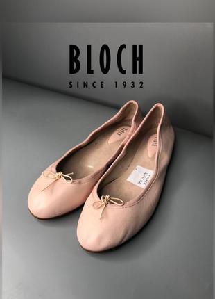 Bloch фирменные кожаные балетки удобные туфли пудровые удобные owens lang rundholz