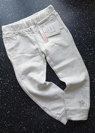 Спортивные штанинки с начёсом. теплые штаны для девочки.