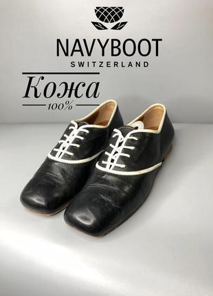 Кожаные туфли дерби оксфорды женские с квадратным носком мысом  rundholz owens