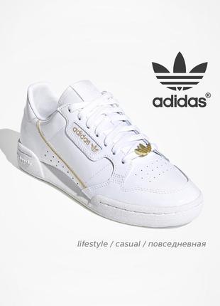 Розкішні кросівки аdidas continental 80 💯 оригінал!