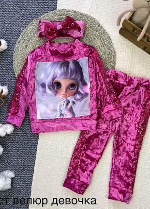 Детский велюровый костюм с нашивкой и пайетками кофта + брюки + повязка с бантом малиновый