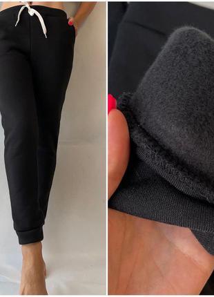Женские тёплые штаны на флисе
