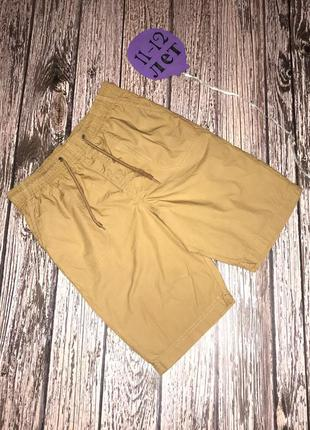 Фирменные шорты m&s для мальчика 11-12 лет, 146-152 см