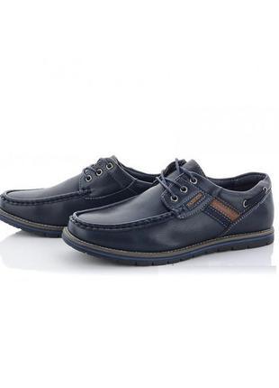 Подростковые черные синие туфли мокасины для мальчиков