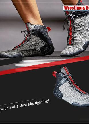 Мужские обувь для бокса боксерки outshock decathlon размер 42-43