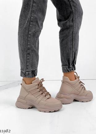 Кроссовки кожаные высокие,  ботинки демисезонные кожаные