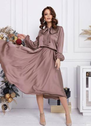 Шовкове плаття