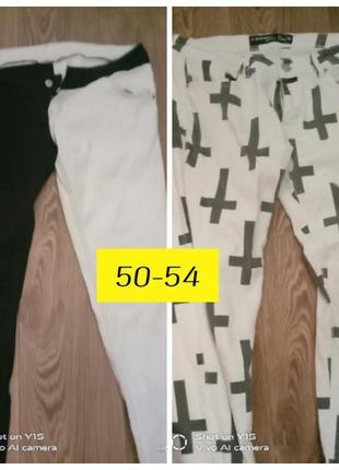 Неформальные джинсы черно белые кресты