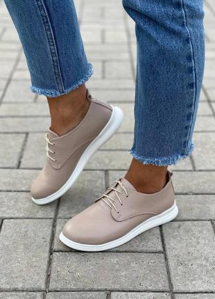 Стильные туфли мокасины на шнуровке, натуральная кожа