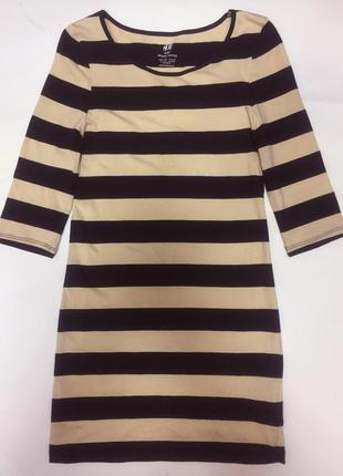 Полосатое платье из органического хлопка от любимого бренда (рукав 3/4)
