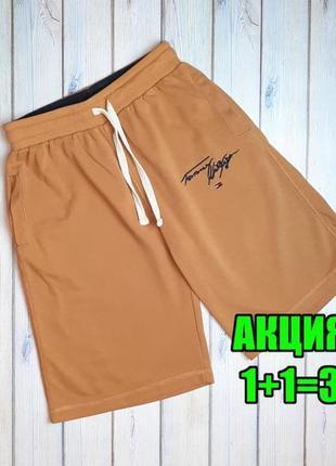 💥1+1=3 брендовые мужские горчичные шорты tommy hilfiger, размер 46 - 48