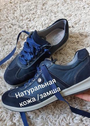 Шикарные кожаные ортопедические кросовки/спортивные туфли/мокасины,  натуральная кожа и замша,gosoft италия, р. 38