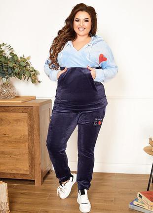 Велюровый спортивный костюм большие размеры костюм женский штаны кофта пышная красота
