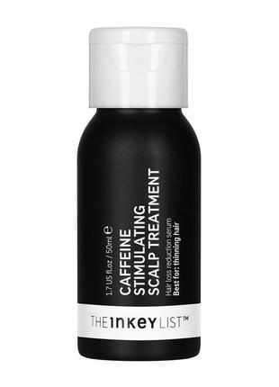 Восстанавливающее средство против выпадения волос the inkey list caffeine stimulating scalp treatmen