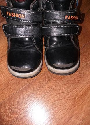 Ботинки осенные