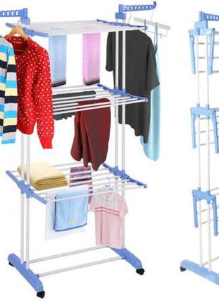 Складная вместительная сушилка для белья garment rack with wheels 3 яруса