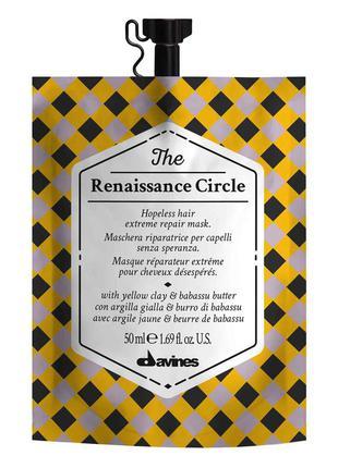 Маска для восстановления сильно поврежденных волос davines the circle chronicles the renaissance