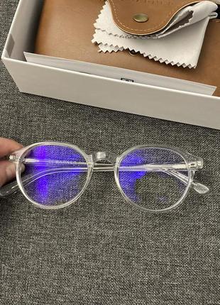 Комп'ютерні окуляри barner проти блакитного світла
