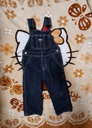 Комбинезон джинсовый с подкладкой
