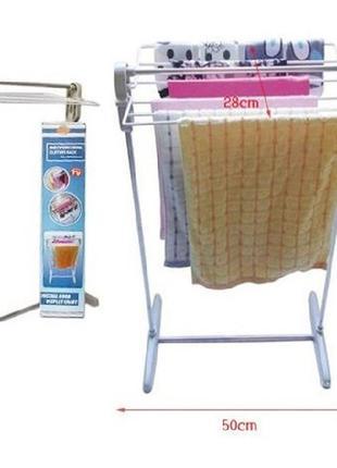Сушилка напольная для белья одежды multifunctional clothes rack компактная