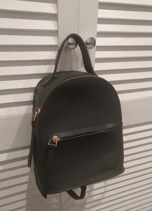 Рюкзак цвета хаки маленький рюкзак
