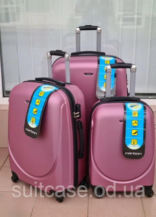 Супер чемодан дорожный carbon rose gold