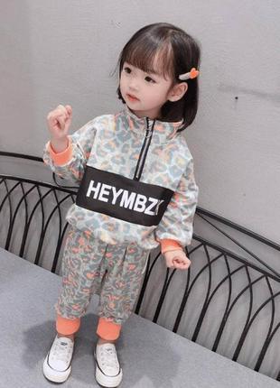 Костюм для дівчинки оранж heymbzk