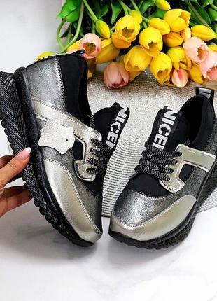 Женские серебристые кроссовки из натуральной кожи