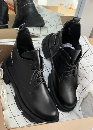 Деми кожа ботинки
