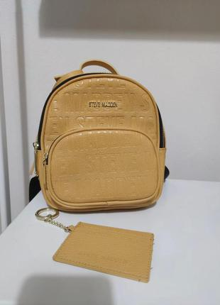 Стильный рюкзак steve madden