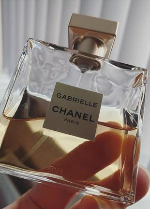 Пробник 2мл оригинал chanel gabrielle edt туалетная вода