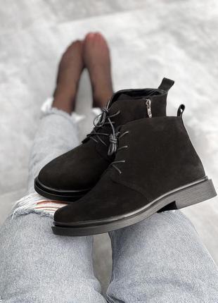 Замш ботинки