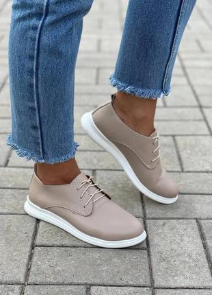 Туфли женские бежевые натуральная кожа