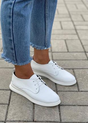 Туфли из натуральной кожи белые на шнурках