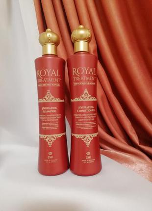 Набор chi farouk royal treatment hydrating
