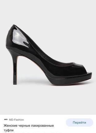 Vince camuto шикарные кожаные туфли босоножки