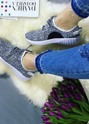 Качественные текстильные кроссовки в стиле изи. распродажа