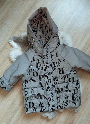Новая очень модная куртка со светоотражателями в буквы