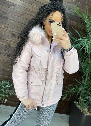 Парка куртка розовая пудра на меху с капюшоном