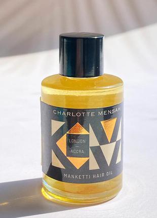 Масло для волос charlotte mensah manketti hair oil 15 мл