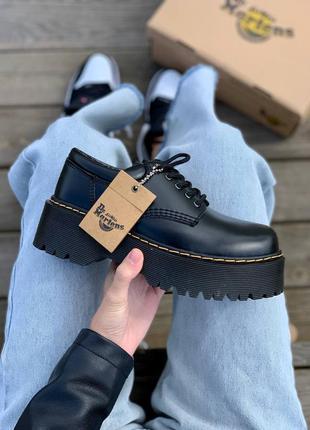 Dr. martens 8053 platform 🍏 женские туфли на платформе мартинси