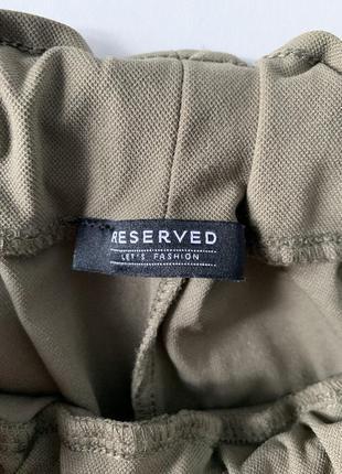 Штаны reserved2 фото