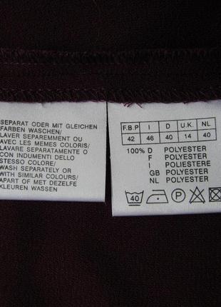 Легкий пиджак блейзер накидка от together7 фото