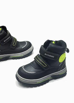 Детские демисезонные ботинки для мальчика черные