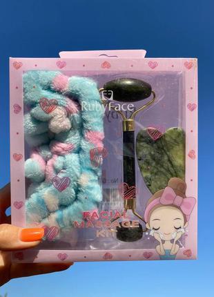 Подарочный набор 3в1 ruby face роллер + скребок гуаша + косметическая повязка