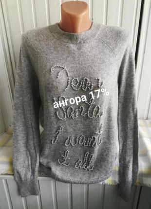 Шерстяной свитер джемпер1 фото