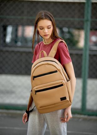 Женский вместительный бежевый рюкзак для вучебы и и активного образа жизни1 фото
