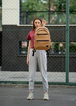 Женский вместительный бежевый рюкзак для вучебы и и активного образа жизни4 фото