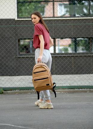 Женский вместительный бежевый рюкзак для вучебы и и активного образа жизни8 фото